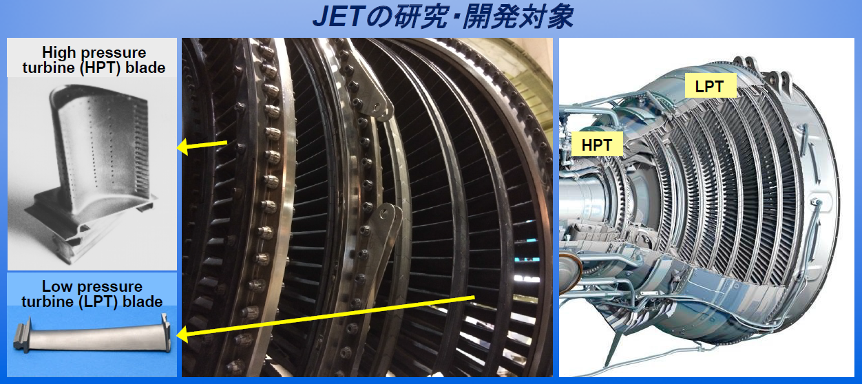 JET3.png